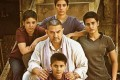 Dangal Becomes First Indian Movie to Cross Rs 1700 Cr at Global Box-Office