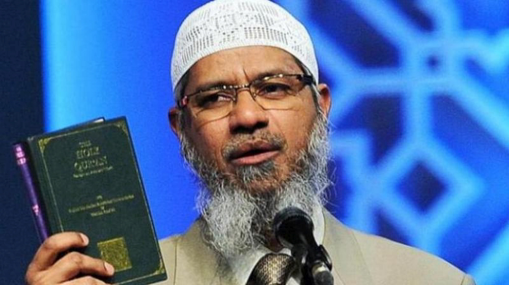 Zakir Naik Will Never Get Access To Bangladesh: PM Hasina's Aide