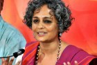 Situation Is Way Beyond Fascism: Arundhati Roy on FTII Row