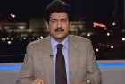 Pak Suspends Three <i>Geo TV</i> Channels