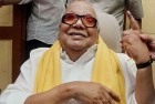 DMK Supremo Karunanidhi Re-Admitted To Chennai's Kauvery Hospital