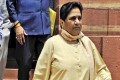 Rajya Sabha Wants Mayawati To Withdraw Resignation: Deputy Chairman