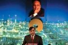 FIR Filed in Reliance Issue, Names Moily, Ambani, Deora
