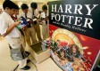 J.K. Rowling's 'Fantastic Beasts' Movie to Be Released in 2016