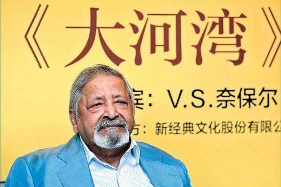 My Mother Had Asked Me to Leave India to the Indians: Naipaul