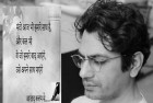 'Saadat Hasan Died, Manto Lives On,' Nawazuddin Trying to Recreate Manto's World