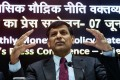 Financial Inclusion Necessary for Sustainable Growth: Rajan