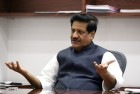 NCP's Loss In MLC Polls Shows Anger Against Its Leaders: Prithviraj Chavan
