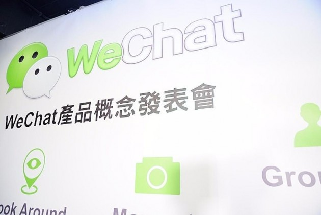 China's Gaming Company Tencent To Review Kids' Use Of WeChat